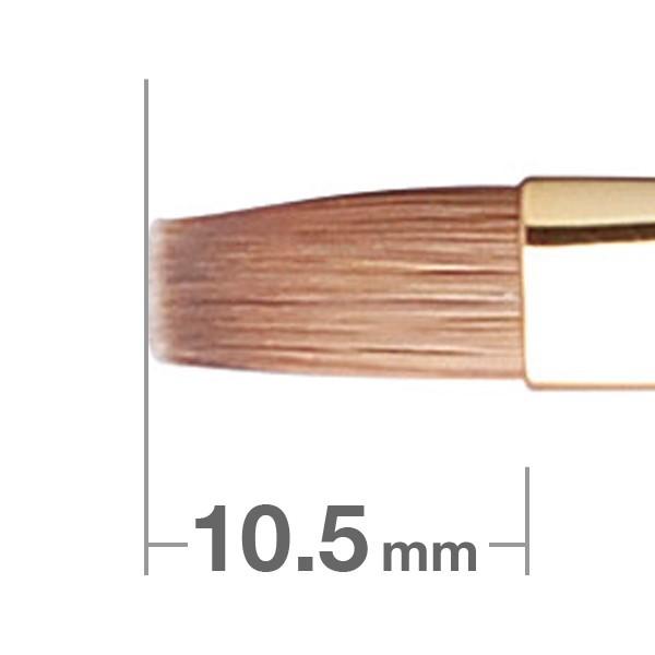 Кисть для губ HAKUHODO Lip Brush Flat S170