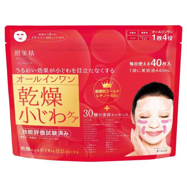 Увлажняющая тканевая маска Kracie Hadabisei от морщин