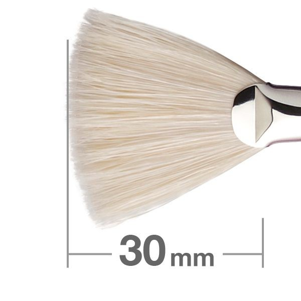 Кисть для пудры и хайлайтера Hakuhodo Fan Brush J7012