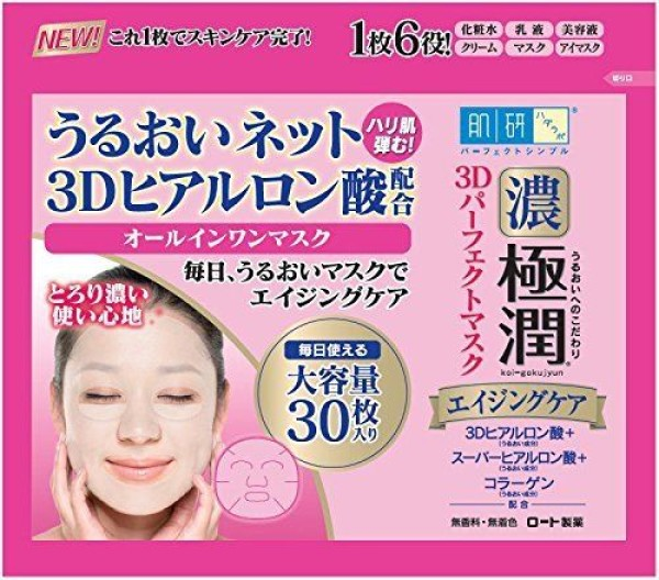 Антивозрастные маски для лица Hada Labo Gokujyun 3D Perfect Mask