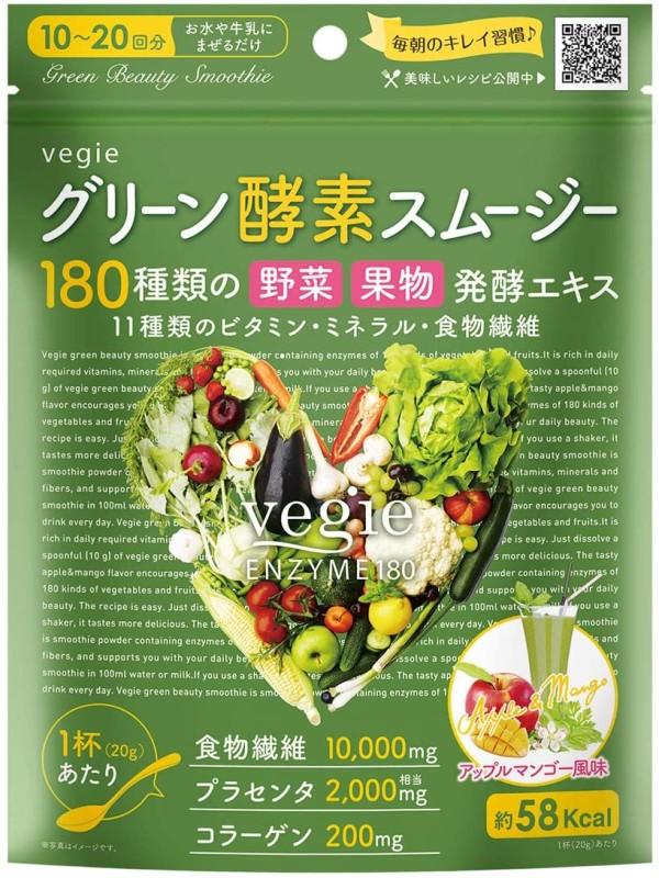 Зеленый смузи с ферментами со вкусом яблока и манго Vegie Green Enzyme Smoothie