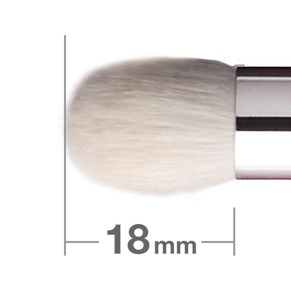 Кисть для теней HAKUHODO Eye Shadow Brush Round B214