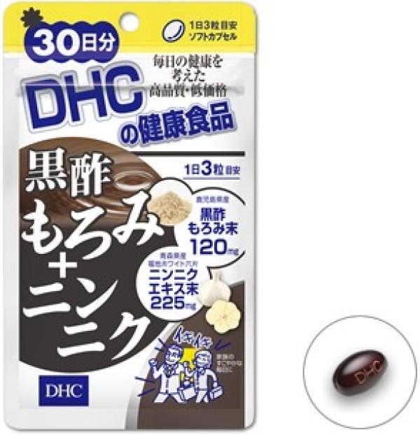 Чёрный уксус (концентрат) + чеснок DHC