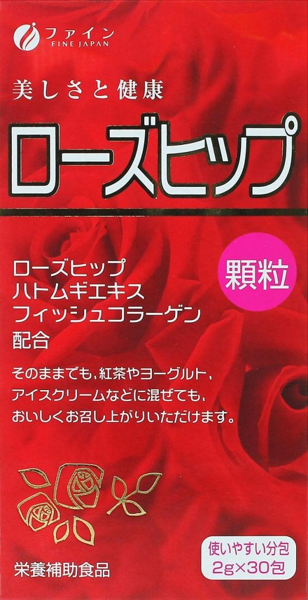 Натуральный комплекс для красоты с экстрактом шиповника FINE JAPAN Rosehip Extract