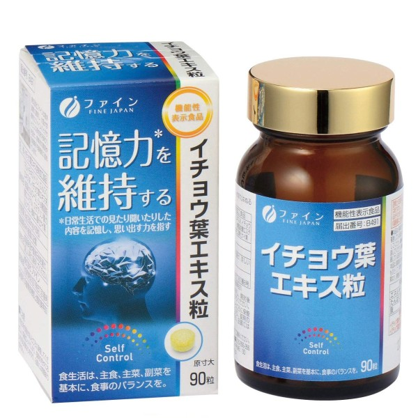 Комплекс для укрепления памяти с гинкго билоба Fine Japan Ginkgo Biloba