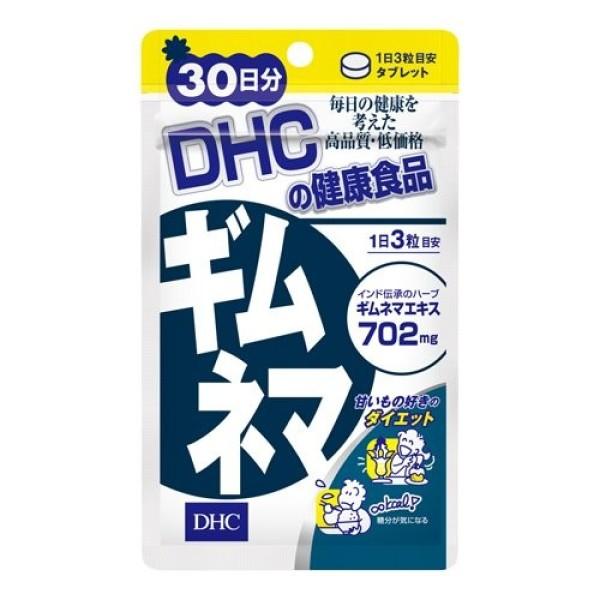 Гимнема DHC для нормализации уровня сахара в крови
