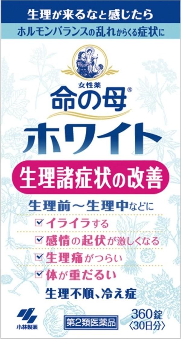 Комплекс для гормонального баланса у женщин KOBAYASHI Мать жизни Inochi no Haha White на 30 дней