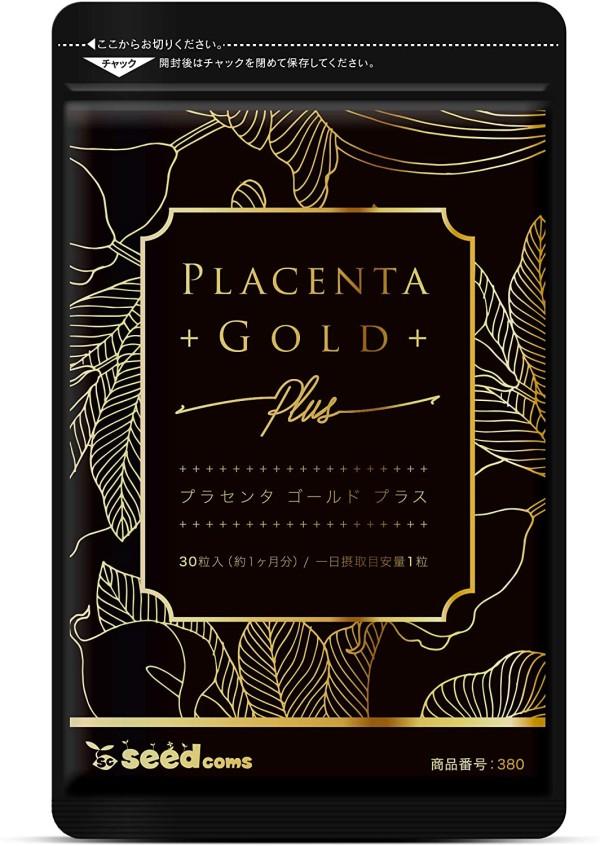 Омолаживающий комплекс с 50-ти кратно концентрированной плацентой SeedComs Placenta Gold + NMN