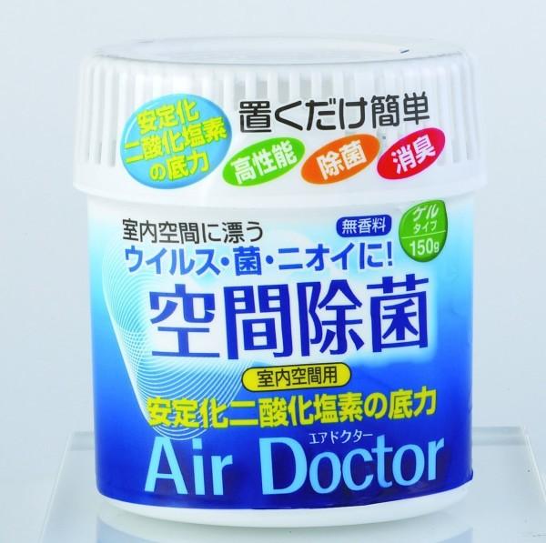 Портативный вирус - блокер AirDoctor для дома на 45 дней