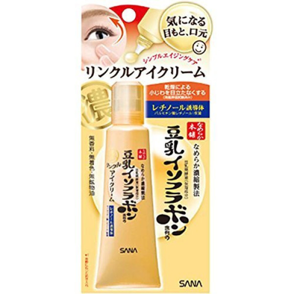 Увлажняющий крем для кожи вокруг глаз Sana Nameraka Honpo Wrinkle Amazing Eye Cream