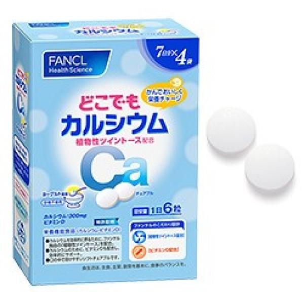 Минеральный комплекс Кальций с витамином D FANCL