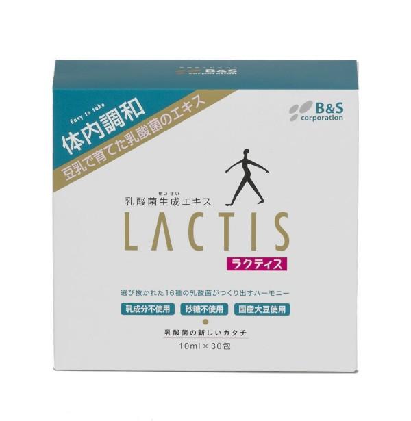Лактис 10 (Lactis 10)