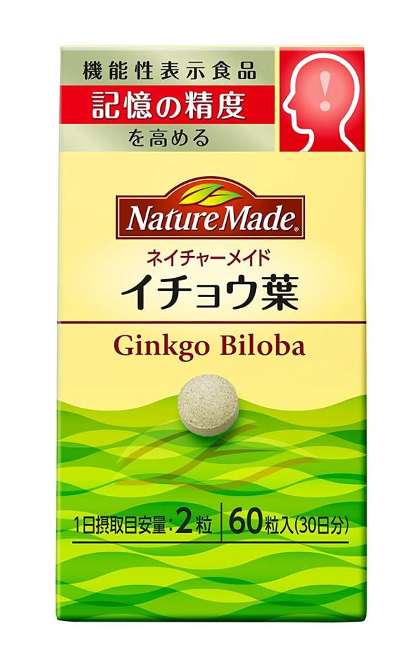 Средство для улучшения работы мозга с Гинко Билоба Nature Made Ginkgo Biloba
