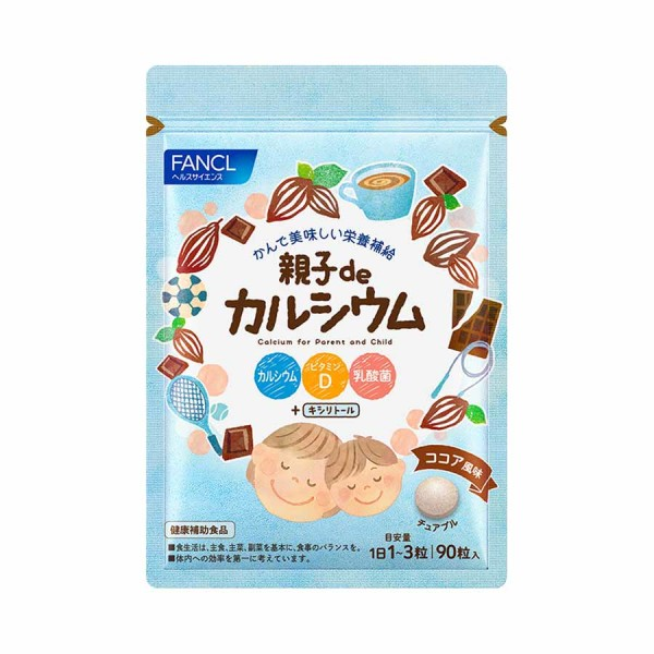 Жевательные витамины с кальцием и молочнокислыми бактериями для всей семьи FANCL Parent And Child de Calcium