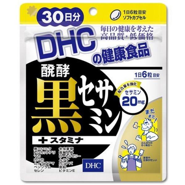 Экстракт черного кунжута DHC