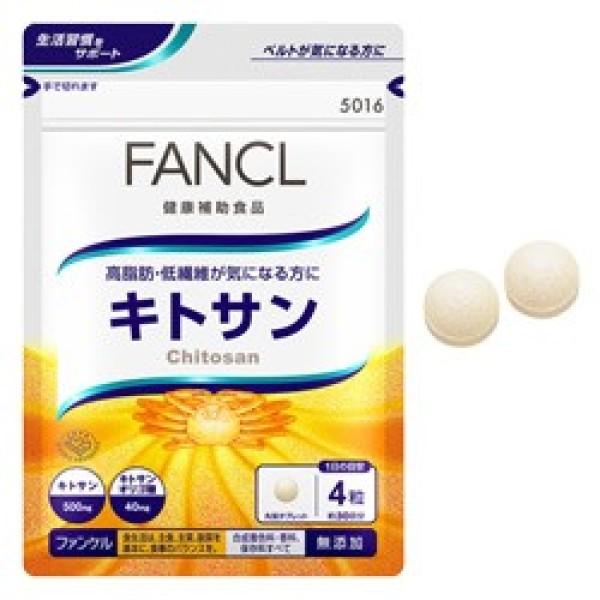 Хитозан FANCL сорбент и блокатор калорий