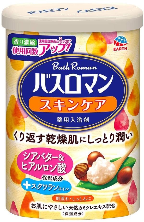 Соль для ванн Bath Roman с маслом ши и гиалуроновой кислотой