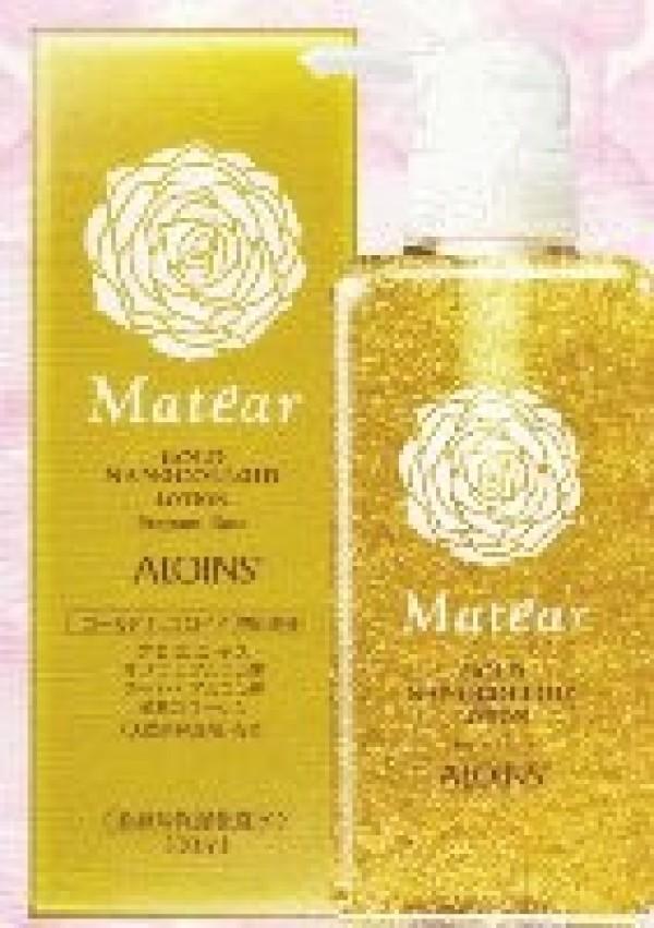 Лосьон для тела Aloins Matear с золотом