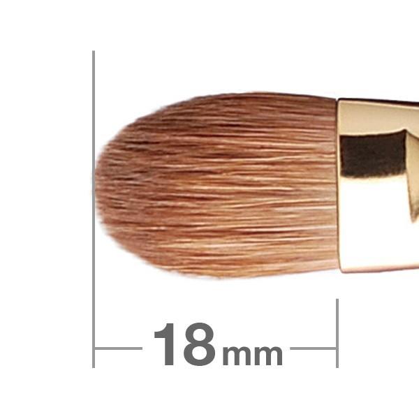 Кисть для теней HAKUHODO Eye Shadow Brush Round & Flat S120Bk