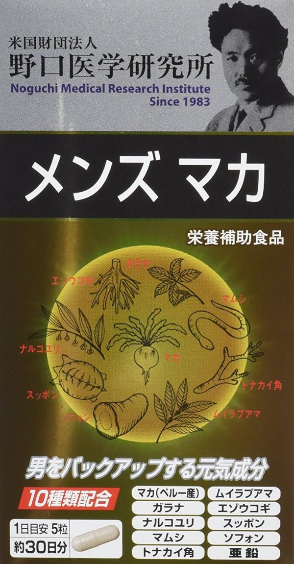 Комплекс для мужчин с макой Mans Maca Meiji