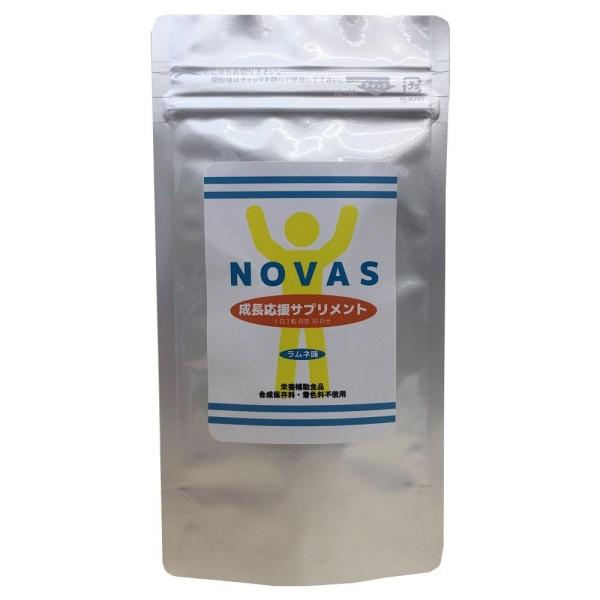 Комплекс для роста детей и подростков NOVAS