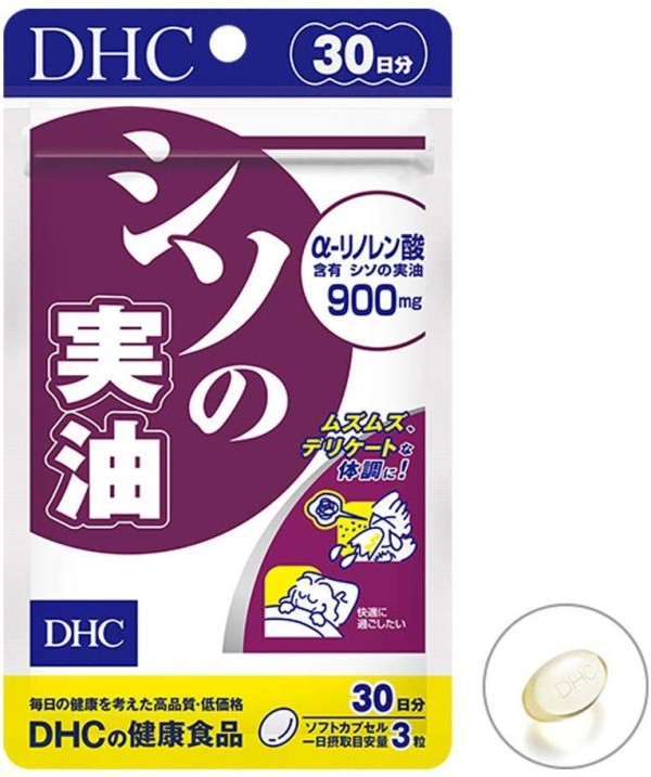 Биодобавка на основе периллы DHC Perilla Seed Oil против астмы и аллергии