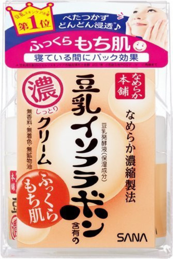 Увлажняющий крем Sana Nameraka Honpo Facial Cream NA