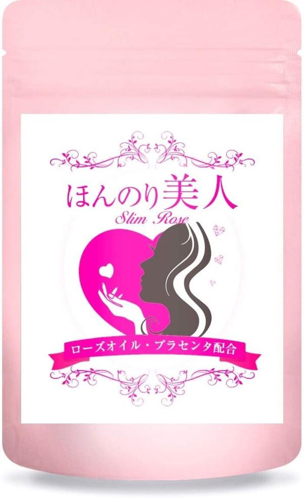Комплекс красоты с розовым маслом Slim Rose Beautiful Woman