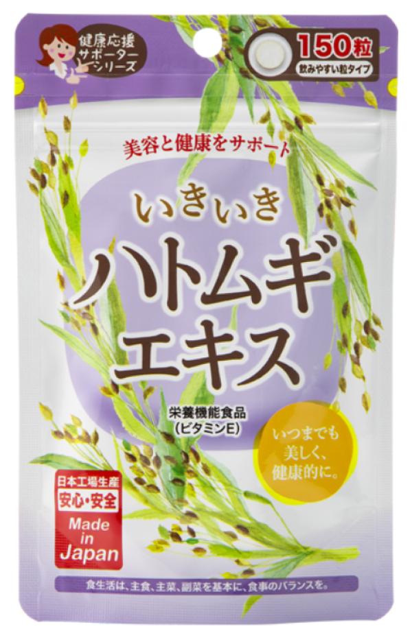 Комплекс для красоты и здоровья кожи Japan Gals SC Lively Coix Seed Extract