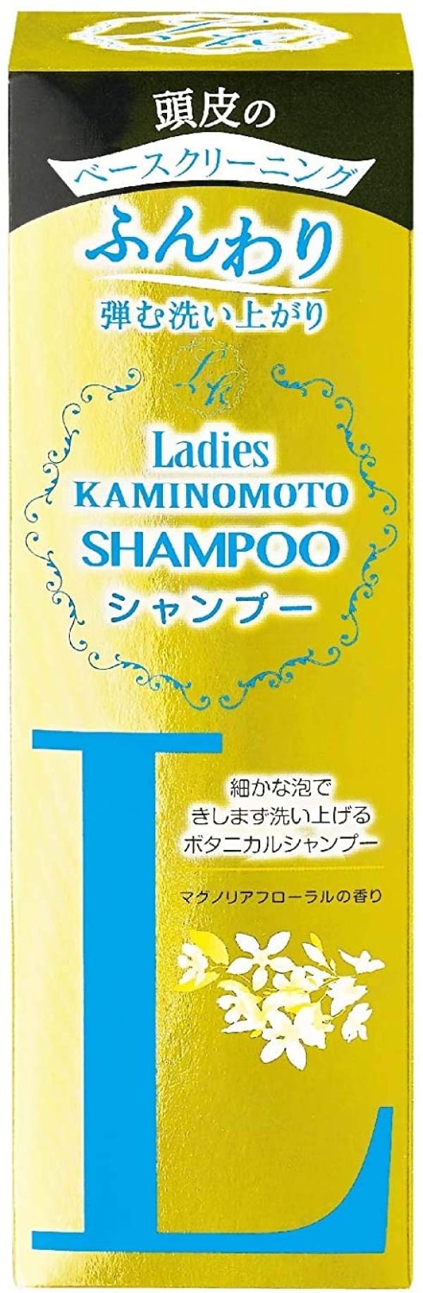 Шампунь для тонких, лишенных объема волос Ladies KAMINOMOTO Shampoo Magnolia Floral Fragrance