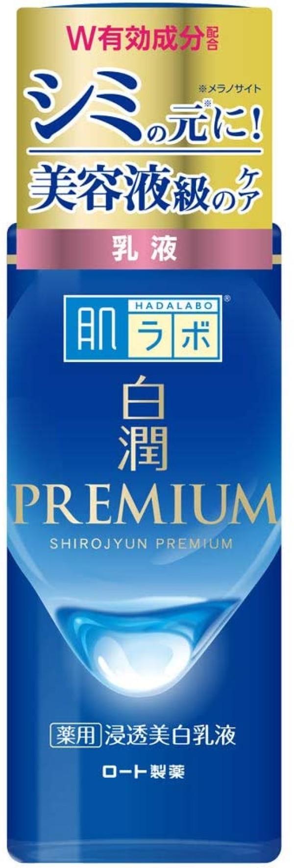 Отбеливающее молочко Rohto Hada Labo Shirojyun Premium Whitening Medicated Milk