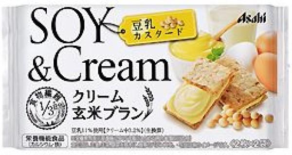 Диетическое рисовое печенье с кремовой начинкой Asahi Cream Brown Rice Bran