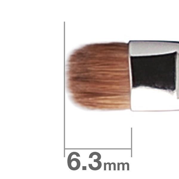 Кисть для теней HAKUHODO Eye Shadow Brush Round & Flat K005