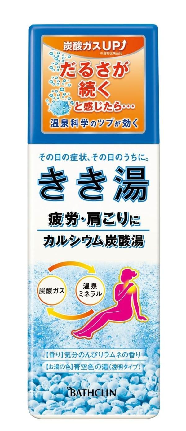 Газированные гранулы для ванн KIKIYU с кальцием