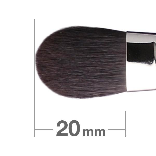 Кисть для теней HAKUHODO Eye Shadow Brush Round & Flat B021