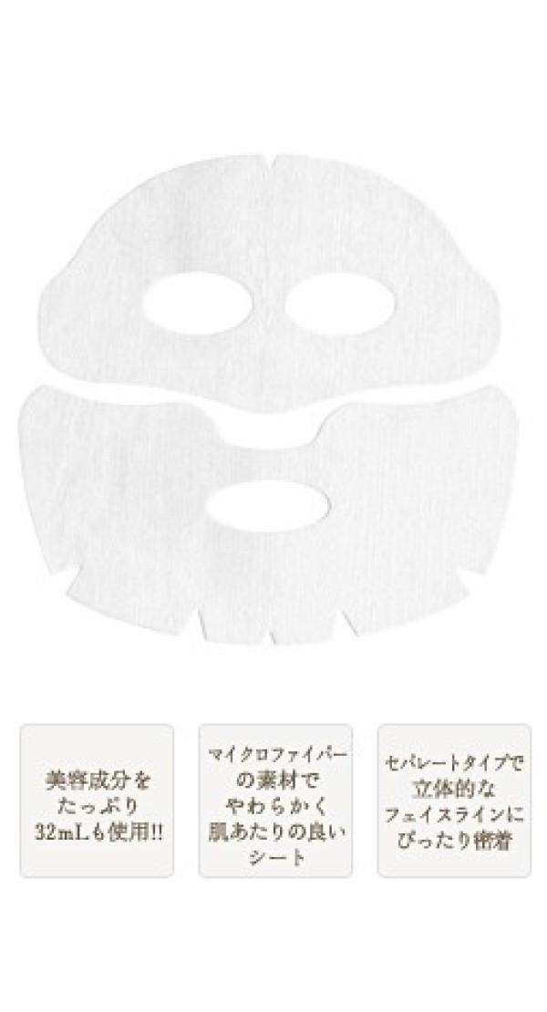 Концентрированная маска красоты Episteme