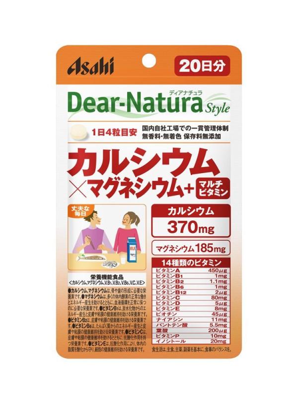 Кальций + магний + мультивитамины Dear-Natura Asahi