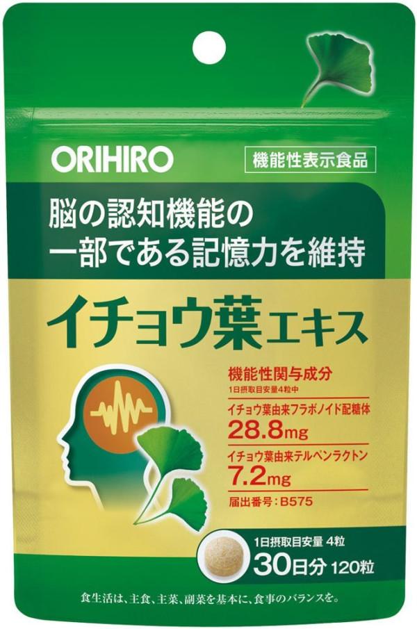 Экстракт гинкго билоба Orihiro