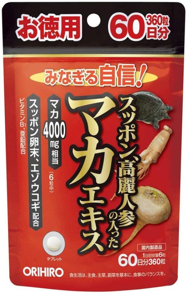 Экстракт женьшеня, маки и черепашьего панциря Orihiro на 60 дней