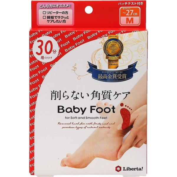 Пилинг-носочки Baby Foot глубокого действия (размер М)