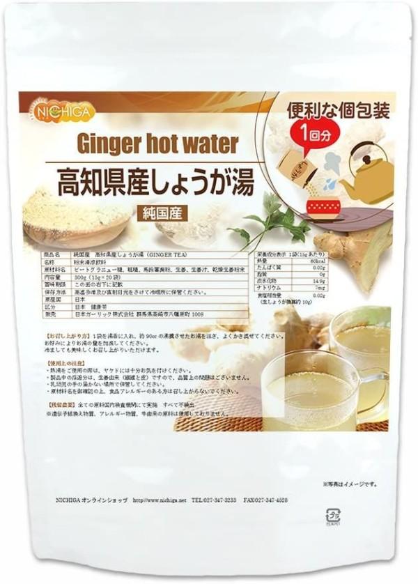Имбирный чай NICHIGA Ginger Hot Water Tea