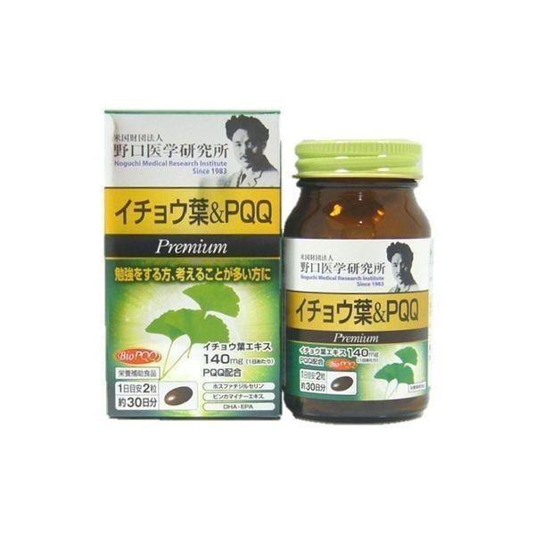 Гинкго билоба и PQQ для работы мозга Meiji Ginkgo Biloba & PQQ Premium