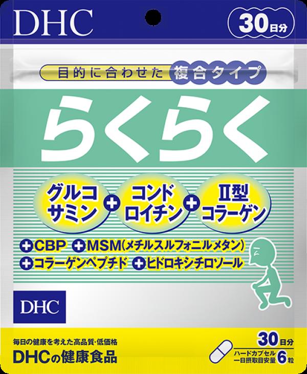 Комплекс для укрепления костей и суставов DHC РакуРаку Easy