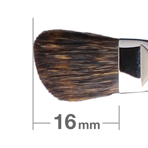 Кисть для теней HAKUHODO Eye Shadow Brush Angled 232