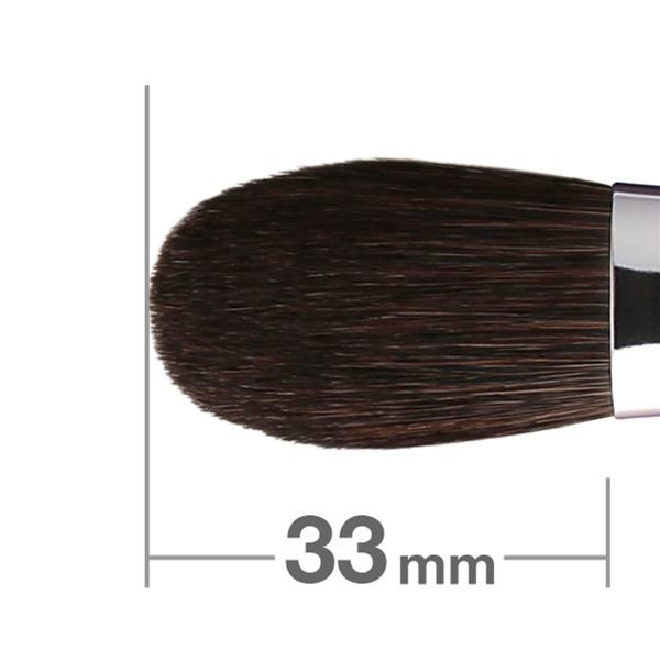 Кисть для хайлайтера HAKUHODO Highlighter Brush Round & Flat K001