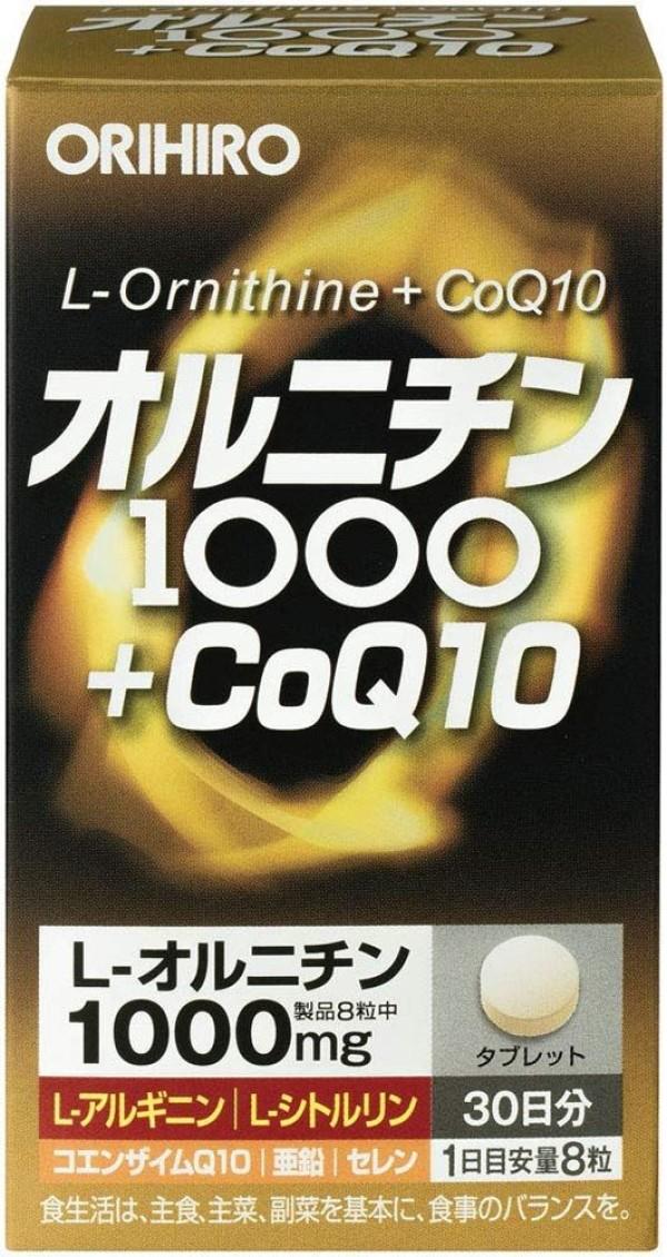 Комплекс с орнитином для повышения уровня энергии Orihiro Ornithine 1000 + CoQ10