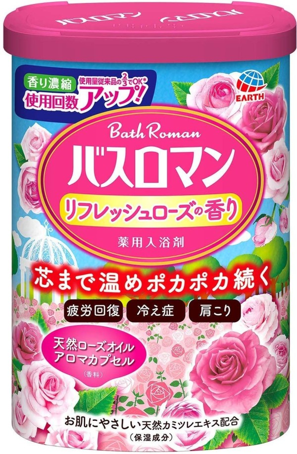 Соль для ванн Bath Roman c маслом розы