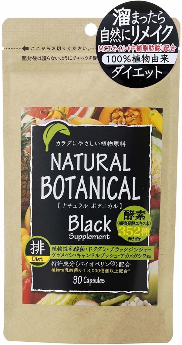 Диетический комплекс Japan Gals Natural Botanical Black Supplement