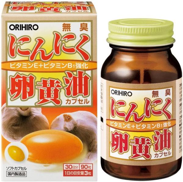Чесночный экстракт с яичным желтком и растительным маслом Orihiro Odorless Garlic Egg Yolk Oil Capsule
