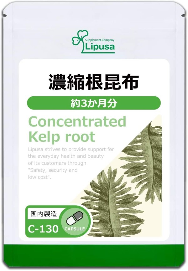 Концентрированная ламинария Kelp Root Lipusa